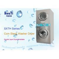 Buy cheap Fully Automatic Stacked Coin Washer Dryer / Coin Operating Washing Machine from wholesalers