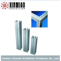Wholesale XM-A010 Maxima System 8MM Square Extrusion For Exhibition Stand from china suppliers
