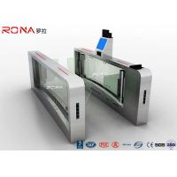 Wholesale High Speed Facial Recognition Turnstile Customizable Double Barrier Swing Gate from china suppliers