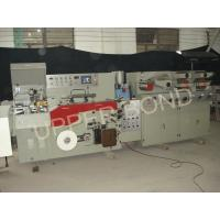 Wholesale Professional Filter Rod Forming Machine , Zl23 Fibre Smoke Filter Machine from china suppliers
