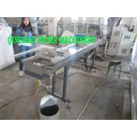 Wholesale 100-300Kg / Hr Recycling Plastic Machine Small Type 220-450V 45Kw from china suppliers