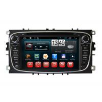 Wholesale Quad Core Car Dvd Gps Radio Stereo Ford DVD Navigation System for Mondeo (2007-2011) from china suppliers