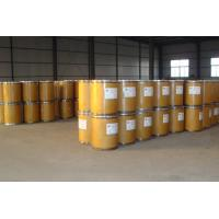 Wholesale China Supplier High Effective Antiseptic Preservative PCMX for Softener/Antibacterial Chloroxylenol PCMX from china suppliers