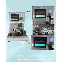 Wholesale Rotor testing panel Aluminum die casting rotor testing machine WIND-RT-1 for  AC induction motor diecast rotors testing from china suppliers
