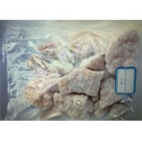Wholesale High Purity A PVP Replacement TH PVP Crystals C19H27NO CAS 583123-2-1 from china suppliers