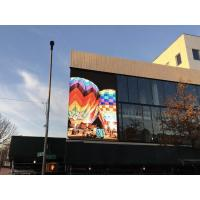 Buy cheap High brightness P8 Full Color LED Panel Waterproof IP65 Outdoor LED Billboard from wholesalers