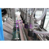 Wholesale Four Washing Steps Automatic Water Filling Machine With Stainless Steel Chain from china suppliers