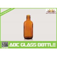 Wholesale 60ml Amber Glass Bottles For Syrup STD PP 28mm from china suppliers