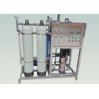 Wholesale 250LPH RO Water Treatment System  Reverse Osmosis Filtration Equipment Chemicals from china suppliers