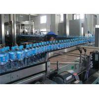Wholesale Complete Full Automatic Mineral / Drinking Water Production Line Water Bottle Filling Machine from china suppliers