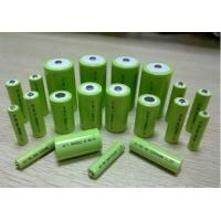 Buy cheap Ni-MH rechargeable batteries(AA, AAA), small MOQ from wholesalers