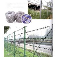 Wholesale Low Price Galvanized steel PVC Coated Barbed Wire (20yearsfactory from china suppliers