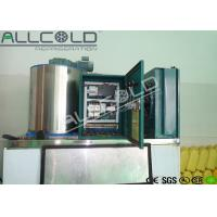 Wholesale 3 Tons Capacity Industrial Flake Ice Machine For Hotel / Supermarket from china suppliers