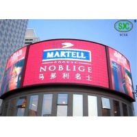 Wholesale P10 Sports Halls Outdoor Full Color LED Display High brightness, Led Billboard from china suppliers