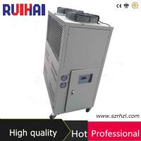 Wholesale Energy saving 10HP Copeland Compressor Industrial Air Cooling Chiller from china suppliers