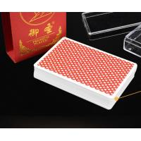 Buy cheap Invisible Marked Ink Plastic Yue Sing Poker Cheating Playing Cards For Gambling Device from wholesalers
