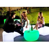 Wholesale Outdoor snake bench ligting up bench furniture with 16RGB colors for Party from china suppliers