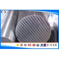 Wholesale X46Cr13 / 4Cr13 / 40Cr13 / X40Cr13 Stainless Steel Bar For Pump Shaft from china suppliers