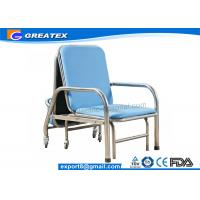 Wholesale Medical Furniture Dialysis Chair Folding Hospital Attendant Bed Cum Chair from china suppliers