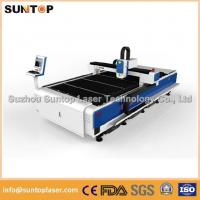 Wholesale 8mm Alumnium and 6mm Brass sheet CNC fiber laser cutting machine 2000W from china suppliers