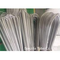 Wholesale Welding Austenitic Stainless Steel Tube U Bend Pipe For Feed Water Heater from china suppliers