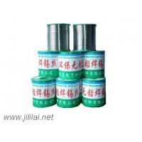Buy cheap Lead-free solder wire(Sn99.7Ag0.3) from wholesalers