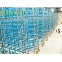 Wholesale High Strength Warehouse Racking System Metal Racks Spray Painting Surface Treament from china suppliers