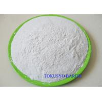 Wholesale White Pigment 6000 Mesh Barite Powder for Painting Industry API 13A grade from china suppliers