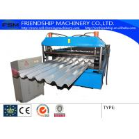 Wholesale Steel Construction C Z Purlin Roll Forming Machine For Cold Roll Former Proucts from china suppliers