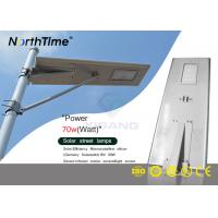 Wholesale Integrated Solar Street Light , Solar LED Street Light with German Solarworld Solar Panel from china suppliers