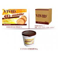 Wholesale Brown Pastry SP Sponge Cake Emulsifier Stabilizer With Anti-Ageing Effect from china suppliers