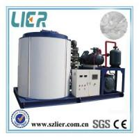 Wholesale 10t 20t 25t 30t 50t Industrial Flake Ice Machine For Fishery Meat from china suppliers
