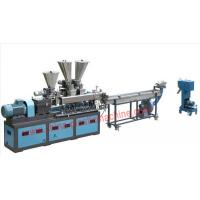 Wholesale twin screw color masterbatch extruder palletizing machine from china suppliers