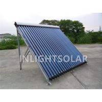 Wholesale 24tubes white sheel  heat pipe solar collector  with stand frame from china suppliers