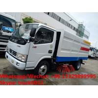 Buy cheap HOT SALE! dongfeng 4*2 RHD smaller 95hp diesel road sweeping truck, customized dongfeng 4*2 RHD diesel street sweeper from wholesalers