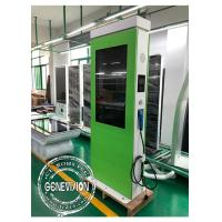Buy cheap 3G 43 Inch Outside Digital Signage Advertising Standee Electric Car Charging Station from wholesalers