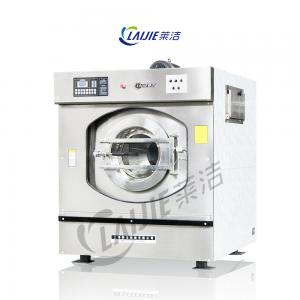 China 40kg high quality full automatic heavy duty industrial commercial grade washing machine for hotel on sale