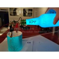 Wholesale 3D spray electroluminescent paint & materials for metal,glass,paper etc from china suppliers