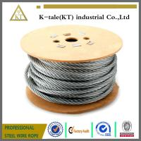 Wholesale 8x19S+FC 11mm polished ungalvanized steel wire rope wire cable for elevator lifting from china suppliers
