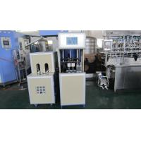 Wholesale Semi Auto Plastic Bottle Blowing Machine from china suppliers
