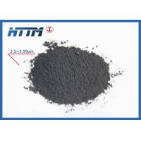 Wholesale High density 4.2 micron tungsten metal powder for making tungsten products from china suppliers