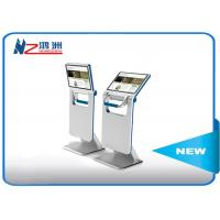 Wholesale Digital Signage Touch Screen Kiosk Stand / Touch Screen Computer Kiosk from china suppliers