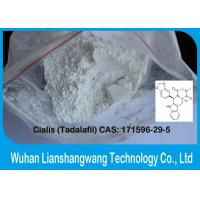 Wholesale Oral Anabolic Steroids Tadalafil Cialis Powder from china suppliers