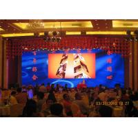 Wholesale 14 Bit Stage Install Curtain LED Display , Flexible Led Screen 1R1G1B from china suppliers