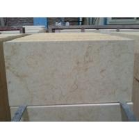 Quality Marble Slab Of Chinese Marble,Perfect Price Marble, A Grade Sunny Beige Marble Slab,Tile,Mosaic for sale