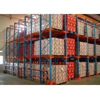 Wholesale Multi - Level cold room storage Drive in Pallet Rack / Warehouse Shelving System from china suppliers