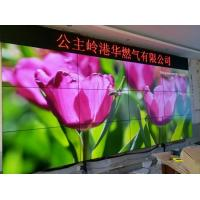 Wholesale High Brightness HD Video Wall 700 Cd/M2 , 55 Inch 2x2 Video Wall Screen from china suppliers