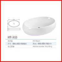 Buy cheap china 2016 new products ceramic countertops bathroom cabinet basin from wholesalers