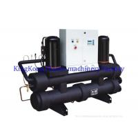Wholesale Industrial Centrifugal Screw Chiller Compressor For Plastic Machine Water Cooling from china suppliers