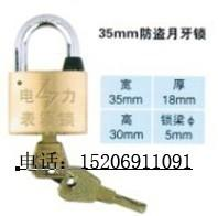 Wholesale 35 anti-theft crescent lock from china suppliers